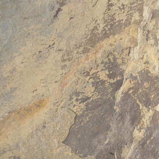 Сланец Multicolored Rustic 60*30 см